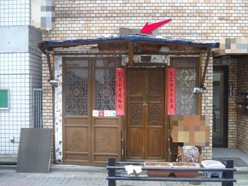 入口の屋根