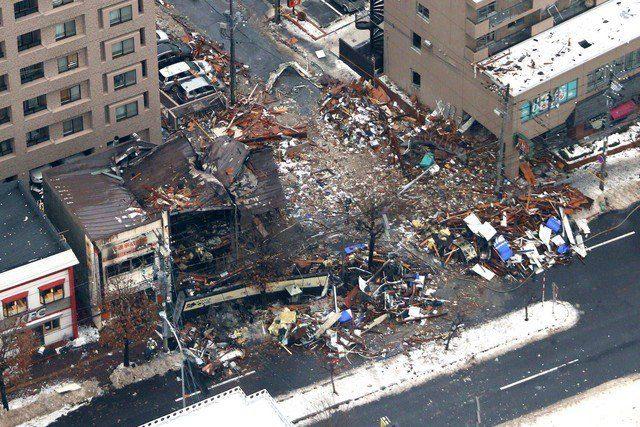 札幌 爆破事故
